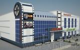 Кинотеатр в г. Тара