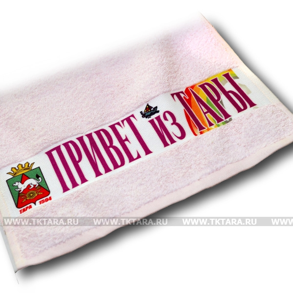 Полотенце «Привет из Тары»
